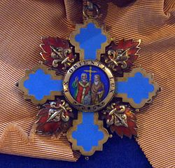 Order of Saints Equal to Apostles Cyril and Methodius badge (Bulgaria 1920-1930) - Tallinn Museum of Orders.jpg