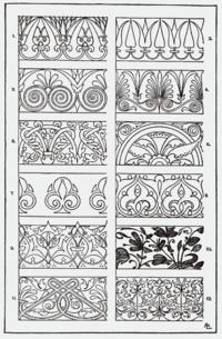 Ornament sztuka wikipedia wolna encyklopedia for Minimal art historia sztuki