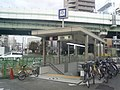 Osaka City Subway Sakuragawa Station exit 3 2008.jpg