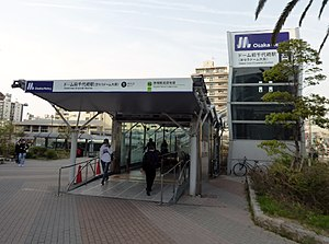 Osaka Metro Dome-mae Chiyozaki Station Entrance 1.jpg