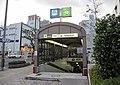 Osaka Subway Yokozutsumi Station.JPG