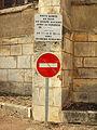Ouanne-FR-89-panneau sens interdit-1.jpg