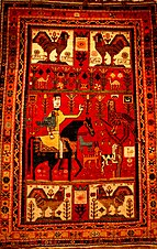 Ovçuluq carpet, Tabriz group of Azerbaijani carpets.jpg