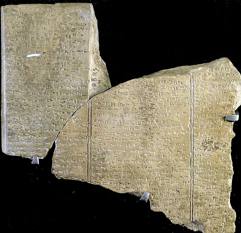 The Baal Cycle, the most famous of the Ugaritic texts, displayed in the Louvre