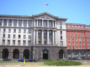 Government of Bulgaria - The Council of Ministers building in central Sofia