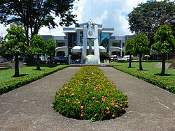 Pagadian City Hall 2.JPG