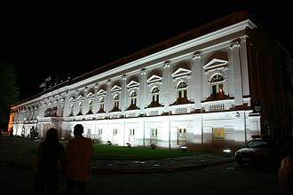 Maranhão - Palace of Lions at night, in São Luís.