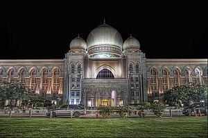 Palace Of Justice Putrajaya Wikipedia