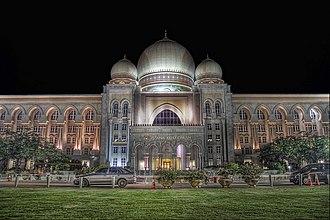 Palace of Justice, Putrajaya - Palace of Justice at night