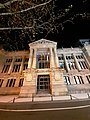 Palacio de Justicia, San Sebastian-Donostia photo2.jpg