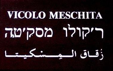 Palermo Vicolo Meschita39904