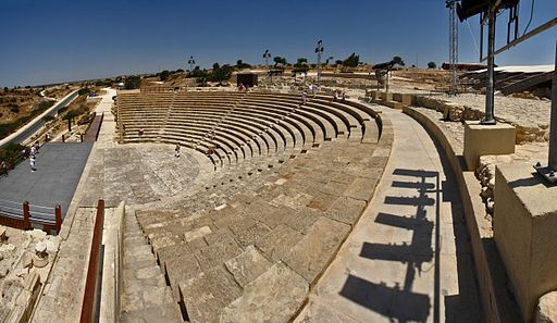 Panorama View of the antique town of Kourion (Curium)