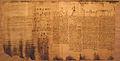 PapyrusDepictingPlacementOfAmulets-BritishMuseum-August21-08.jpg