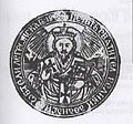 Pečat na Lešočkiot mananstir 19 vek.jpg
