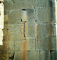 Persepolis WALL.jpg