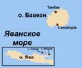 Peta Pulau Bawean (ru).png