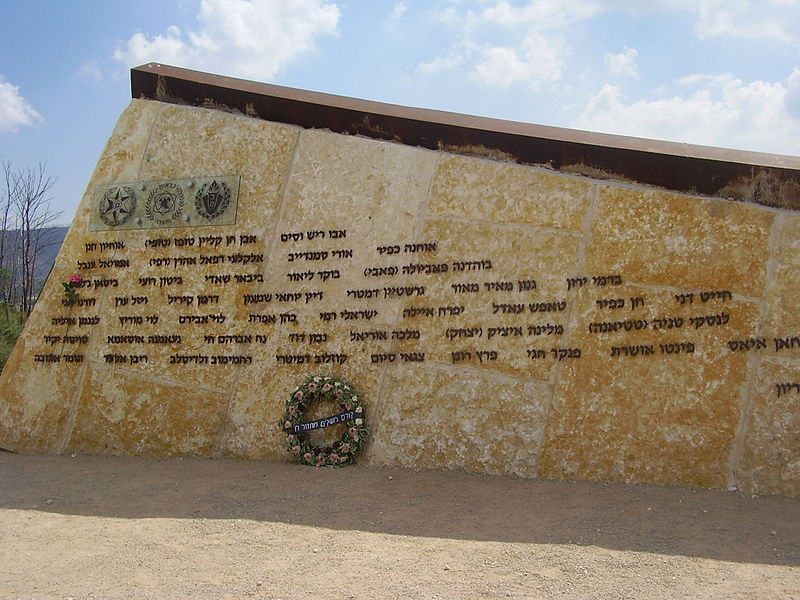 אנדרטת אסון השריפה בכרמל (2010