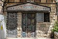 PikiWiki Israel 48879 Architecture of Israel.jpg
