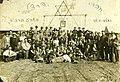 PikiWiki Israel 6289 Initial settlers in Herzliya.jpg