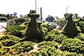 PikiWiki Israel 71784 square in rishon lezion.jpg