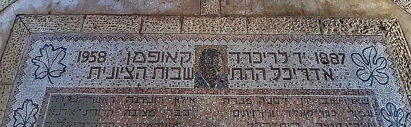 אתר הנצחה בכפר יהושוע
