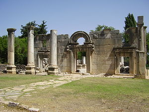 Bar'am National Park - Image: Piki Wiki Israel 8826 the ancient synagogue in baram