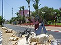 PikiWiki Israel 9027 square in or yehuda.jpg