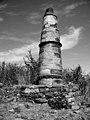 Pillar in Raisen Fort.jpg