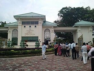 Seri Perdana - Main entrance of Seri Perdana