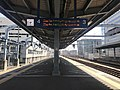 Platform of Chihaya Station 3.jpg