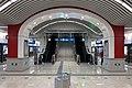 Platform of Tianqiao Station (20181230154334).jpg