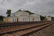 Plavsk Railway Station building.jpg