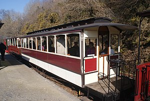 Plynlimon and Hafan Tramway - Replica carriage on the Launceston Steam Railway