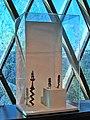 Polynésie, arts et divinités (Musée du quai Branly) (2684116723).jpg