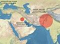 Population sizes circa 2500 BCE.jpg