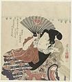 Portret van de dichter Edo no Hananari-Rijksmuseum RP-P-1958-533.jpeg