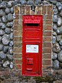 Post Box at Sustead, 03 05 2010.JPG