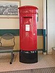 Post box in Morrison's, New Brighton.jpg