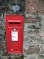 Postbox, Ringmore - geograph.org.uk - 941609.jpg