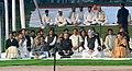 Pranab Mukherjee, the Vice President, Shri Mohd. Hamid Ansari, the Prime Minister, Dr. Manmohan Singh, the Speaker, Lok Sabha, Smt. Meira Kumar, the Chairperson, National Advisory Council (1).jpg