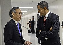 President Obama and Secretary Chu.jpg