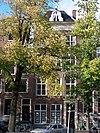 prinsengracht 963 across
