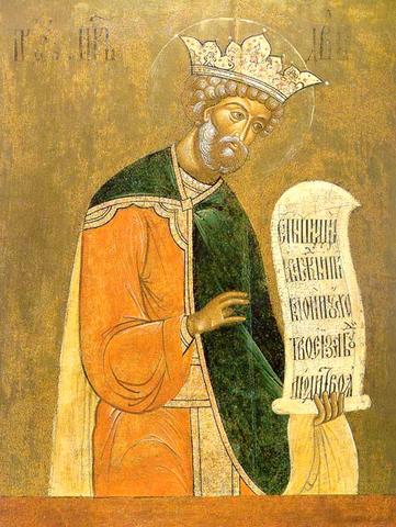 Православная икона Царь и пророк Давид. Первая треть XVII века.