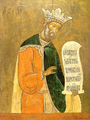 Prophet and King David (Orthodox Christian icon).png