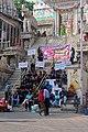 Protest against sexual violence, Jagdish Temple, Udaipur, 20191208 1041 7529.jpg