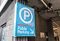 Public Parking Garage - Parking Ramp in Minneapolis (28179291119).jpg