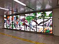 Public art at Meiji-jingu-mae Station.jpg