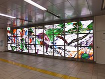 Public art at Meiji-jingu-mae Station.jpg
