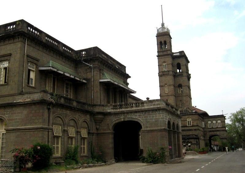 Pune university small
