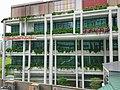 Punggol Polyclinic Oasis Terraces.jpg